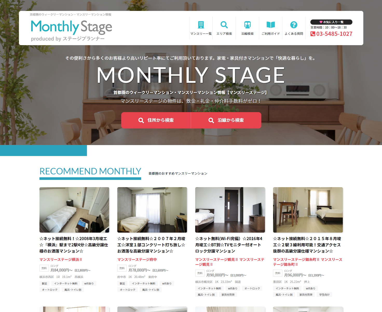 Monthly Stage
