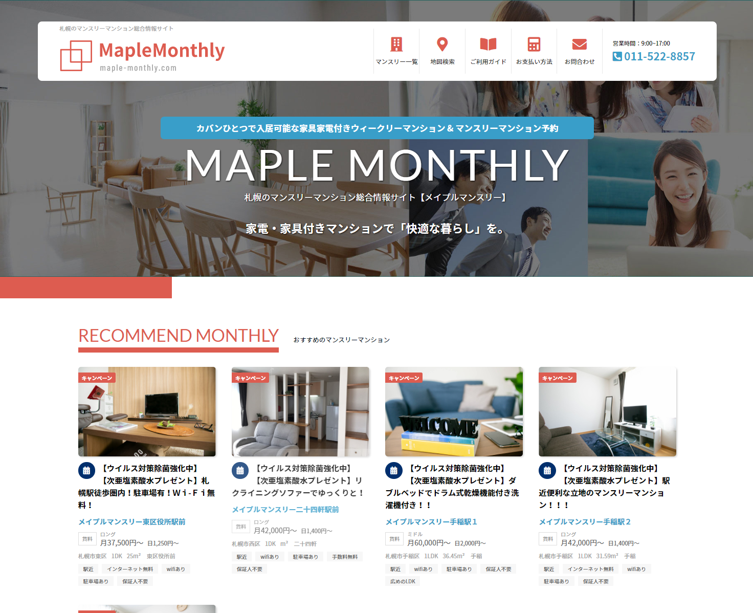 Maple Monthly